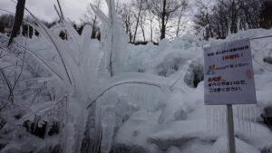 170117あしがくぼの氷柱3