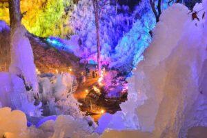 ashigakubo icicles. Information for 2021